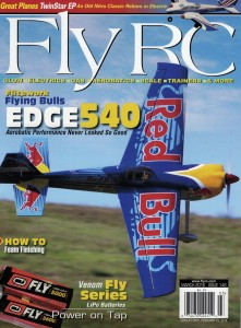 FlyRC2016Mar